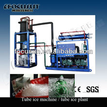 High Performance Heavy Duty Tube Ice Machine 1T to 30T