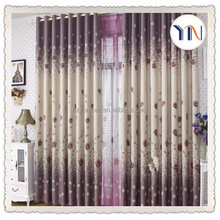 leaf and tree or custom pirnted design curtain fabrics