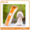 Pet Hair Clipper, pet clipper, new design electric pet clipper dog hair clipper