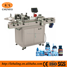 products you can import from china for labels with bottle labeling machine
