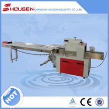 HSH 3000s yüksek kaliteli multi- fonksiyonu düşük fiyat krem peynir paketleme makinesi
