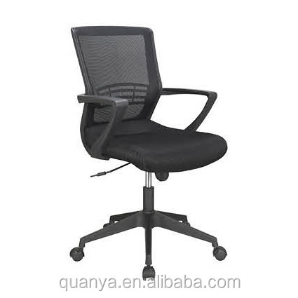 Cheap Price Office Chair For Sale Wholesale Office Chair Swivel