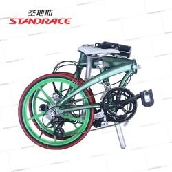 Discount High End Pocket Aluminium Alloy Folding Bike