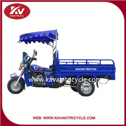 2015 4 stroke best selling china three wheel motorcycle with sunshade tent and CCC certification
