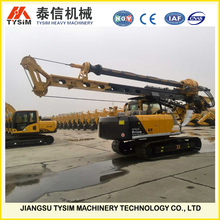 small drilling rig, crawler and drilling rig, auger drilling rig