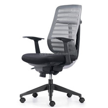 German office chairs MX-2358