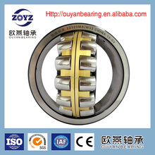 Hot sale low price high precision spherical roller bearing