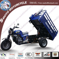 250cc water cooled hydraulic trimotos cargueras with five wheeler