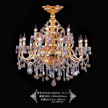 Maria Theresa Classic Europe led lights crystal chandelier/pendant