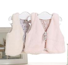 เสื้อกั๊กทารก, เสื้อกั๊กถักสำหรับเด็กวัยหัดเดิน, รูปแบบการถักเสื้อกันหนาวเสื้อยืด