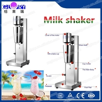zzglory factory direct sale top quality stainless steel double cups/ single cup electric milk shake