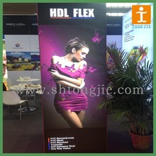 Front Print Light Film Printing,Light Box for Advertising,Poster Banner