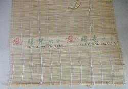 Factory Hot sale cheap bamboo curtain/horizontal bamboo blind