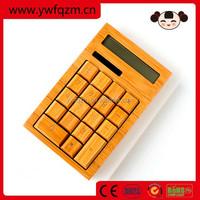cheapest 12-digits electronic calculator price
