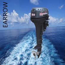 Short Shaft Outboard Motor