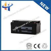 China Guangzhou Manufacturer Hiking Reasonable Price 12v 70ah battery