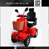 Cheap Handicapped light BRI-S02 good hybrid power scooter