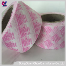 Wholesale Desiccant Packing Paper With Low Price High Quality