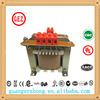 high quality low cost pure cupper single 220v 12v transformer 300va 300w