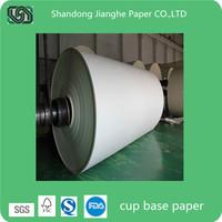 Uncoated paper board in rolls large manufacturer