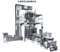 stand up automatic seed rice coffee bean granule packaging machine