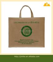 yute shopping bag