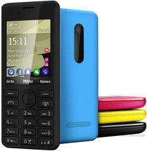 "2.4"" China low end phone N206 Dual Sim Card Dual Standby GSM 900/1800 GSM850/1900"
