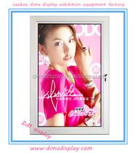 led backlit snap frame aluminum , lockable advertising snap frame with backlit