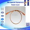 SMI Special Equipment Plastic Fiber Optic Patch Cord