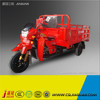 Tricycle 200cc Cargo tricycle air cooled engines with CCC