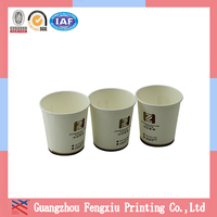 Unsurpassed Printing Company Small Disposable Paper Tea Cup