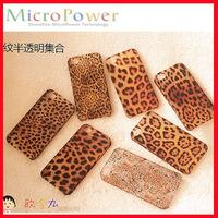 Fashion Leopard grain PC Case For iPhone 4 4S 5C 5S iPad