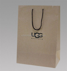 FuRong brown paper grocery bag