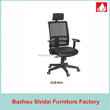 Mesh Computer Desk Chair For Home/ Office Furniture SD-5833