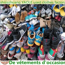 China used shoes warehouse wholesale clothing cheap used shoes, used shoes for sale