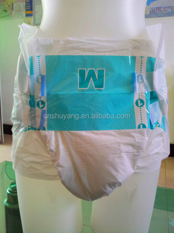 senior printed adult diaper and plastic pants buy printed adult diaper senior adult diapers. Black Bedroom Furniture Sets. Home Design Ideas