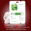 Aloe Vera Face And Neck Mask carrying himalaya herbal aloe vera acne removal cream