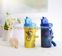 Children plastic water bottle with good quality