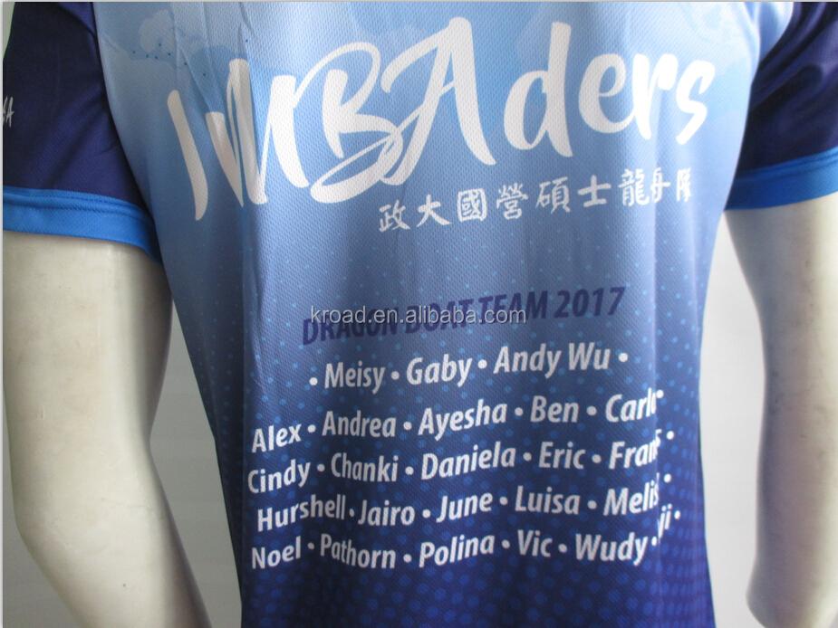 custom tee shirt5.jpg