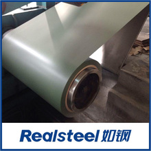 granulated color steel