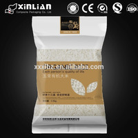 factory price vacuum aseptic packaging for rice