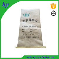 Alibaba China kraft paper and plastic compound kraft cement bag