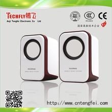 2.0 DC mini speaker/2.0 channel mini multimedia speaker