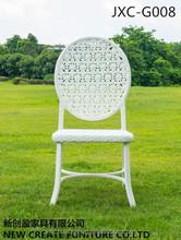 White rattan chair outdoor furniture garden furniture