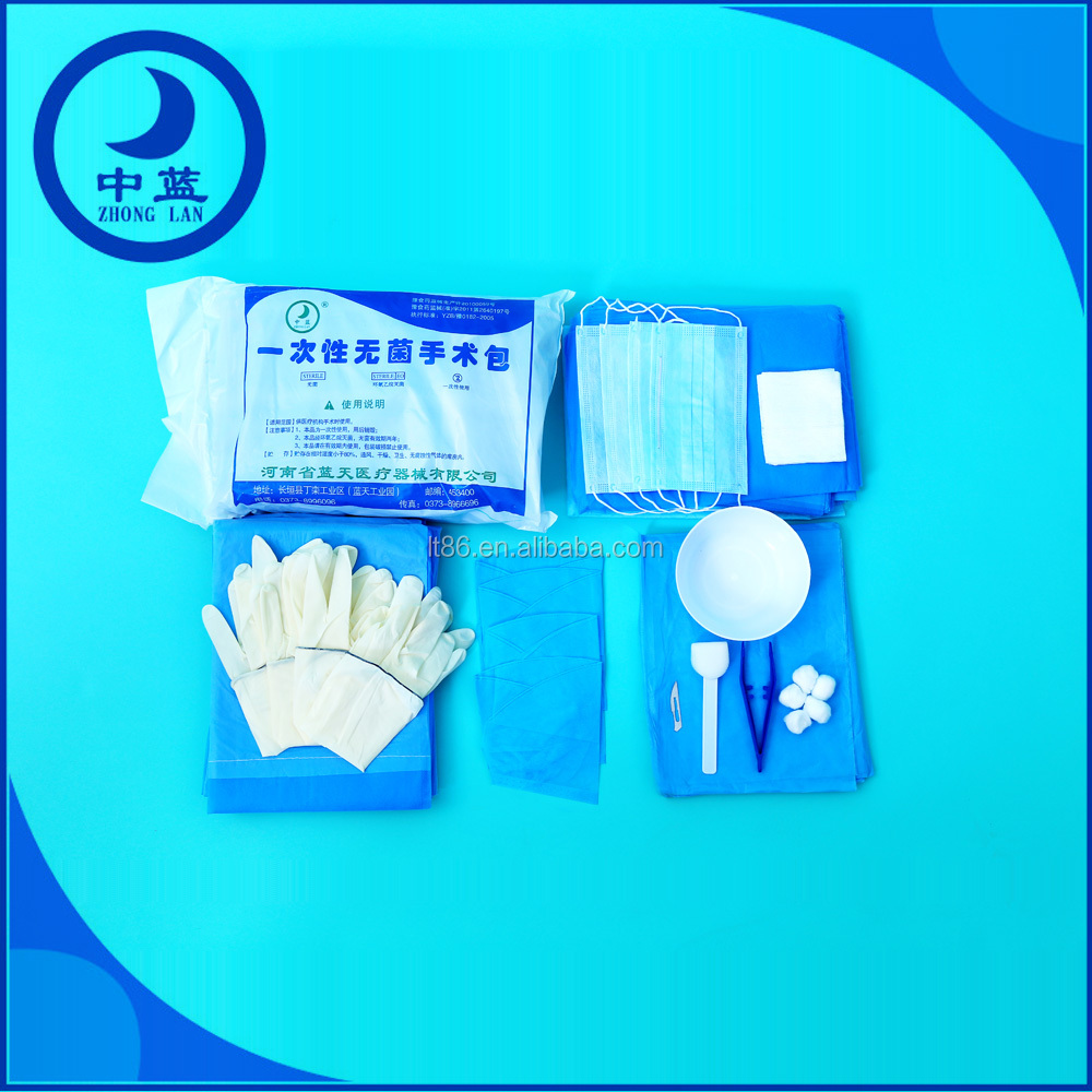 Medical Supplies Product : Medical supplies disposable sterile surgical operation set