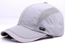 Wholesale quick-drying mesh baseball cap, mens' outdoor sports hat
