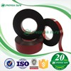 Acrylic Double Sided Foam Tape,PE Foam Tape