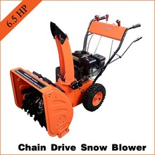 2015 hot sales good quality snow blower with chain drive for 6.5HP