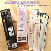 2016 New Fashion Style stationery items for schools 20pcs in one box erasable roller gel pen refill