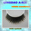 NO.40 private label mink eyelashes false eyelashes indonesia importing from indonesia false eyelashes best sellers of aliexpress